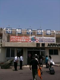 Photo_2